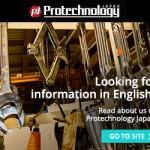 Protechnology Japan